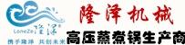 蒸煮锅设备生产厂家